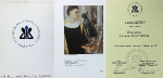 "1998 - Publication in the Catalog Triennial ""Painting - 98"", Ukraine"